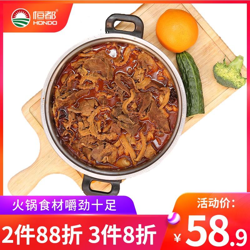 恒都 牛杂火锅750g熟食加热即食 麻辣味火锅食材方便速食牛肉火锅