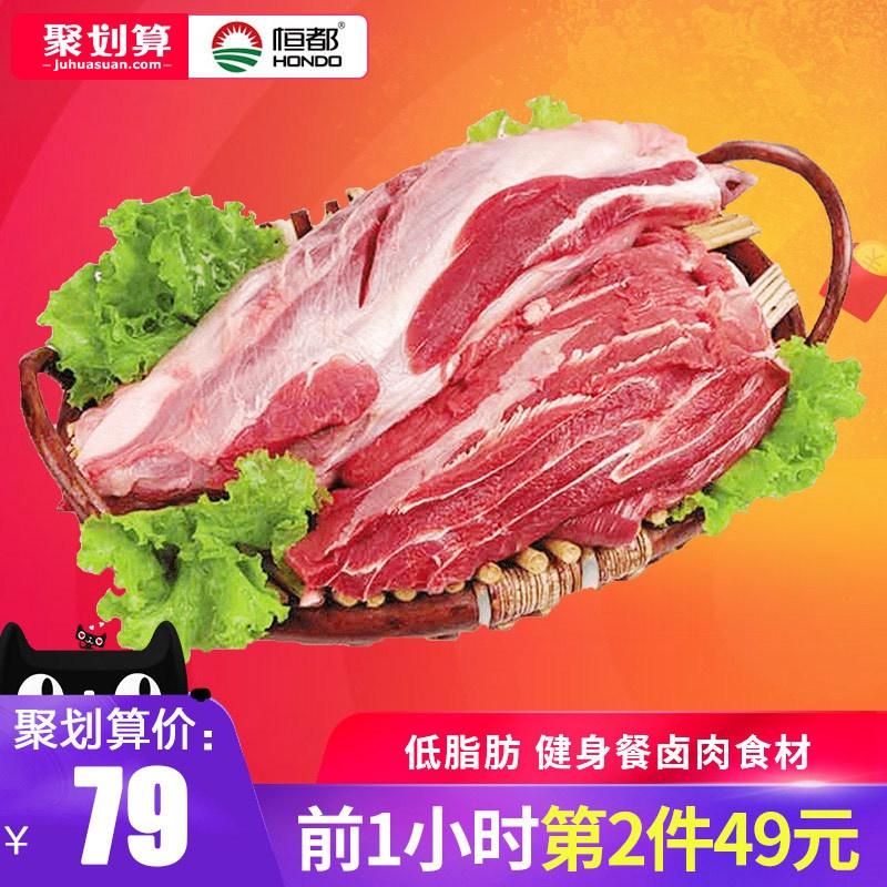 恒都 澳洲牛腱子肉1kg 进口冷冻带筋生牛腱肉健身牛肉卤牛肉食材