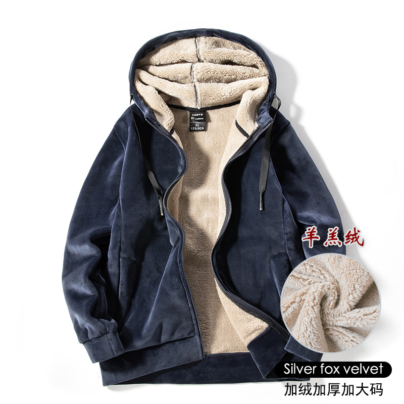 Leisure cashmere cardigan large size sweater mens sports jacket with cashmere hooded and thickened Hoodie silver fox cashmere coat