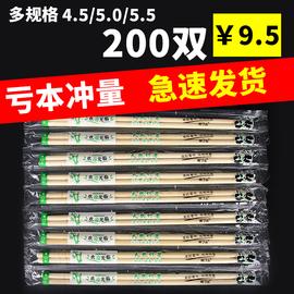 熊猫一次性筷子饭店专用家用高档散装商用普通快餐打包筷便宜方便图片