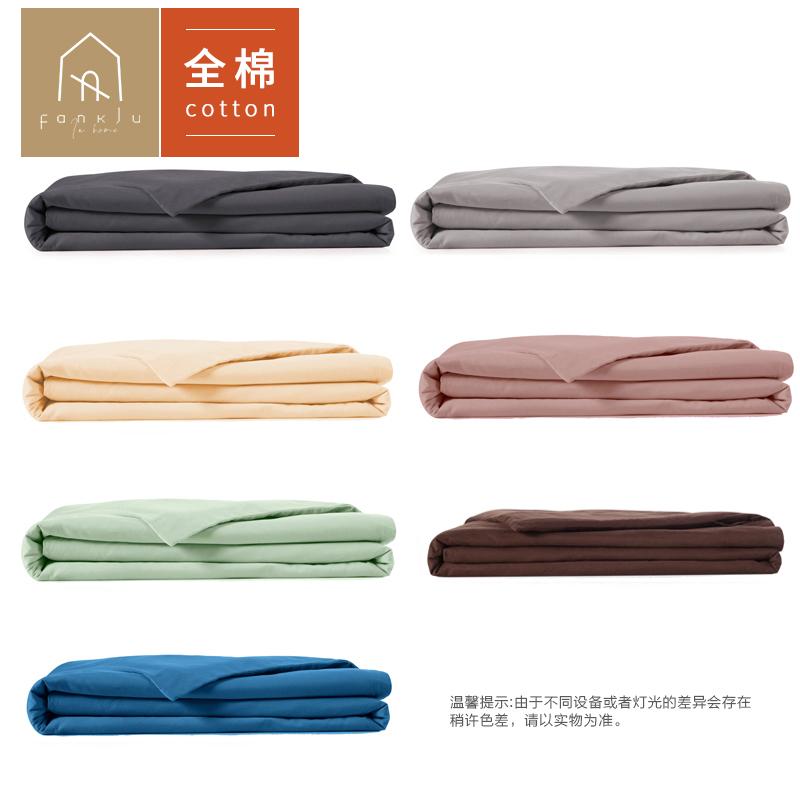 单件儿童单人1.8 1.5 m床纯棉被套10月19日最新优惠