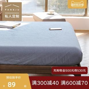 A类水洗棉床笠单件纯棉纯色床罩床单防滑固定全棉婴儿童床套定制图片