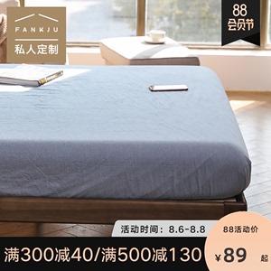 A类水洗棉床笠单件纯棉纯色床罩床单防滑固定全棉婴儿童床套定制