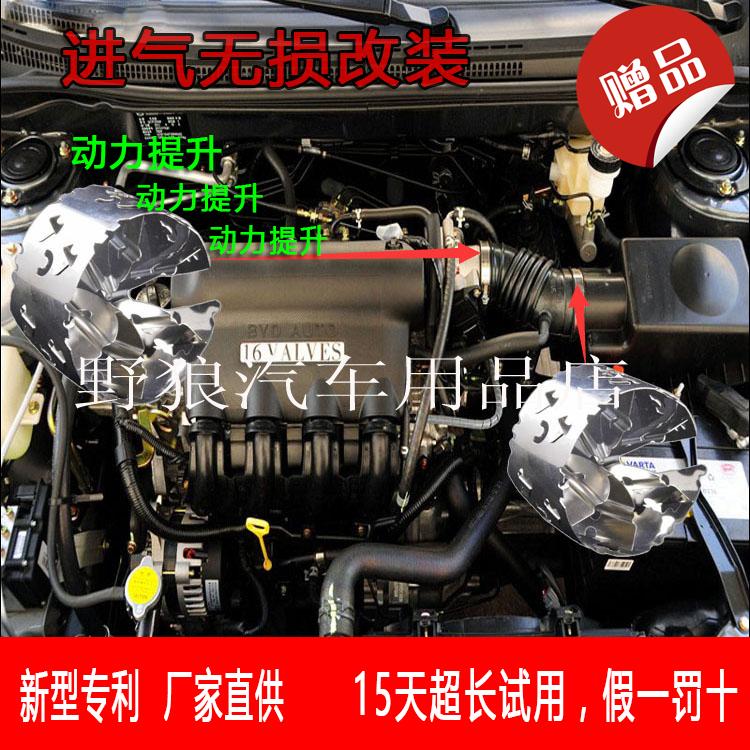 Счастливый специальный интерес подлинный автомобиль потребление мощность модернизированный фестиваль масло автомобиль усилитель ускорять устройство турбина усилитель устройство