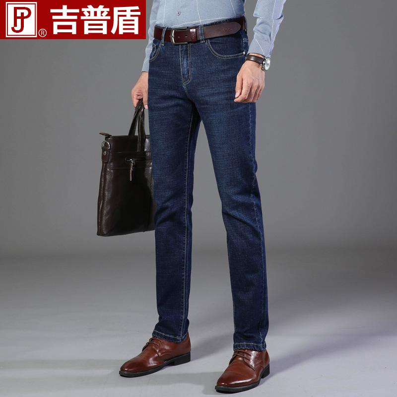 吉普盾2019男士牛仔裤修身新款直筒弹力商务休闲加厚保暖韩版长裤