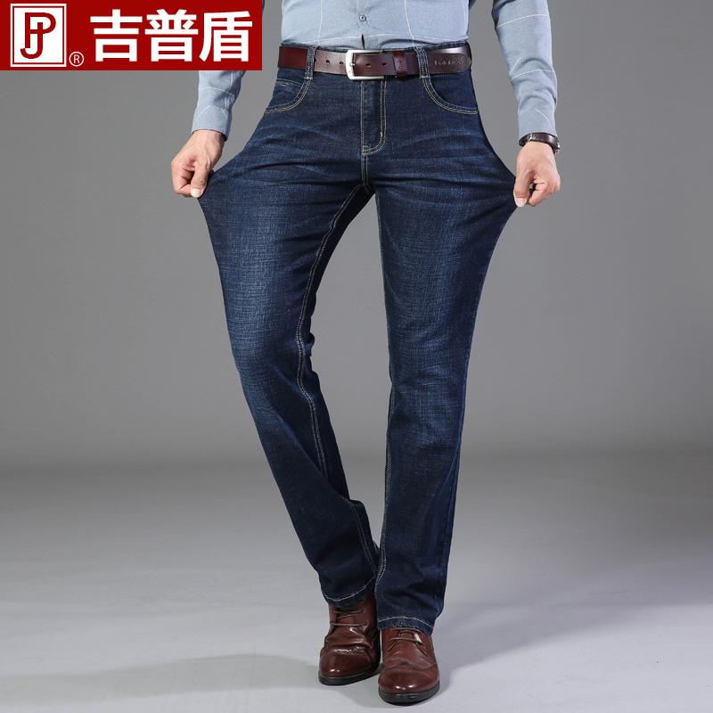 吉普盾男士冬季款商务牛仔裤商务直筒冬装长裤百搭大码休闲牛仔裤