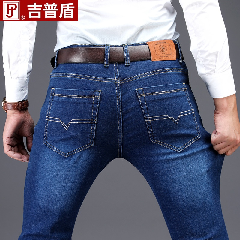 Jeep shield 2019 winter stretch jeans mens slim business youth leisure loose straight pants men