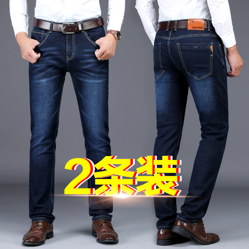2020 stretch jeans mens straight Korean casual business loose pants middle-aged and young dad size