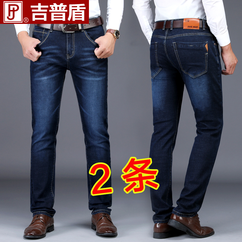 Jeep shield 2020 spring summer mens jeans casual fashion new medium waist straight pants mens large pants trend