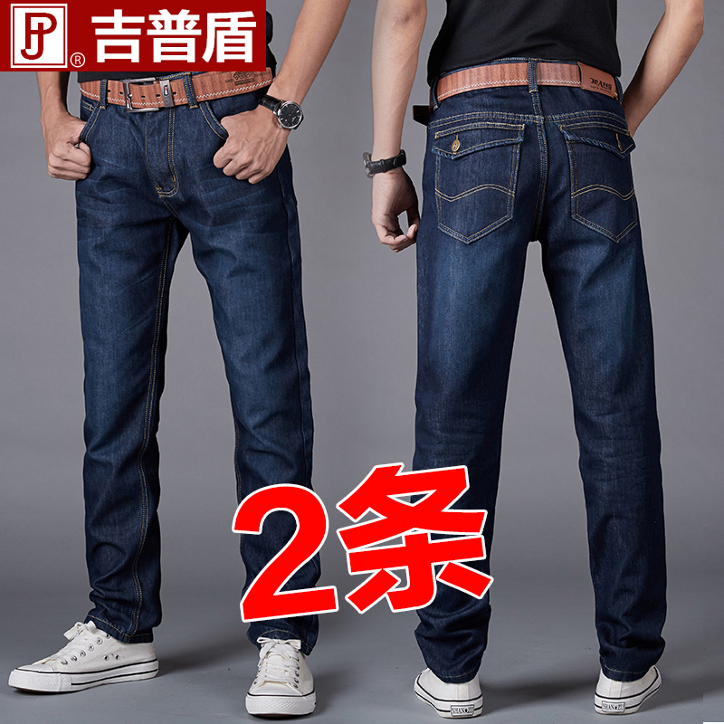 Jeep shield autumn and winter 2019 jeans mens casual youth baggy straight pants