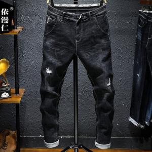 秋冬季潮流破洞牛仔裤男修身弹力小脚裤韩版青年大码黑色男装长裤