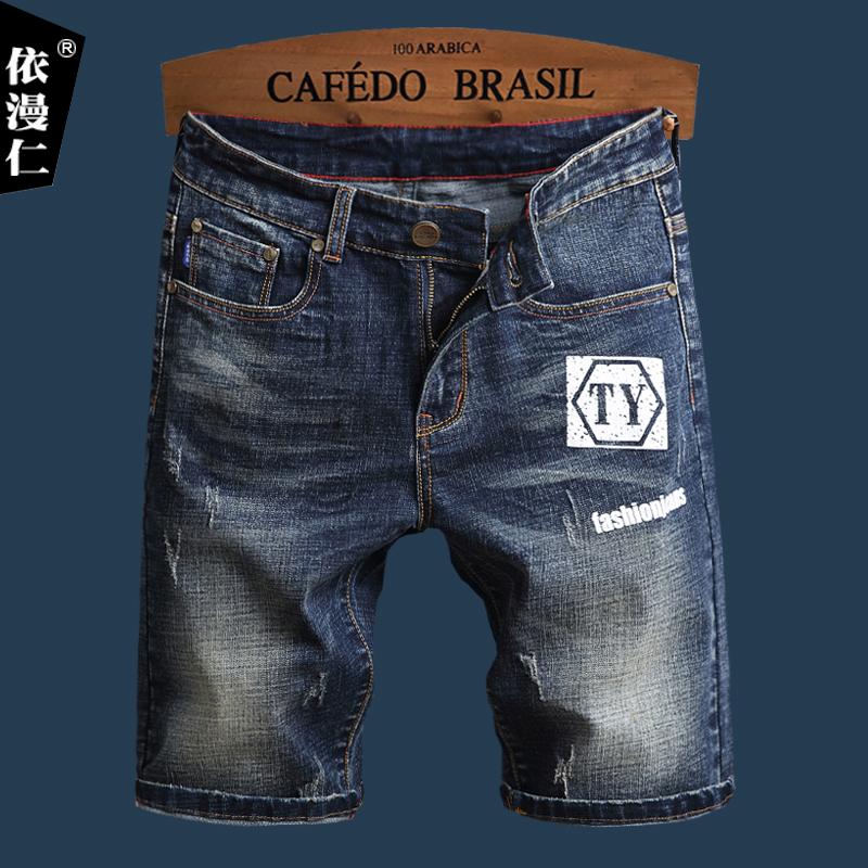 129.00元包邮弹力修身短裤潮夏季直筒5分牛仔裤