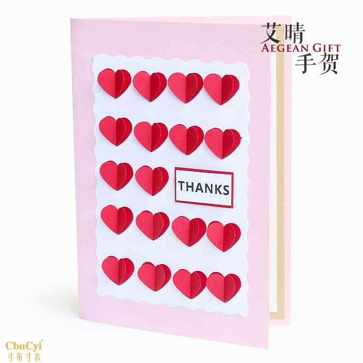 送女朋友生日礼物高档创意同学生手工贺卡片爱心立体