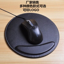 鼠标脚垫鼠标贴脚鼠标脚贴G903罗技适用火线竞技