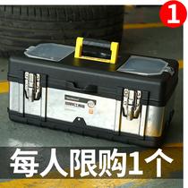 工具箱手提式大號塑料五金電工箱家用多功能維修工具收納箱車載盒