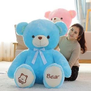 泰迪熊毛绒玩具可爱韩国大号小公仔抱枕送女友孩子生日蓝色抱抱熊