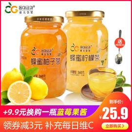 东大金果蜂蜜柚子茶柠檬茶360g*2瓶冲水喝的的饮品冲调饮料水果茶