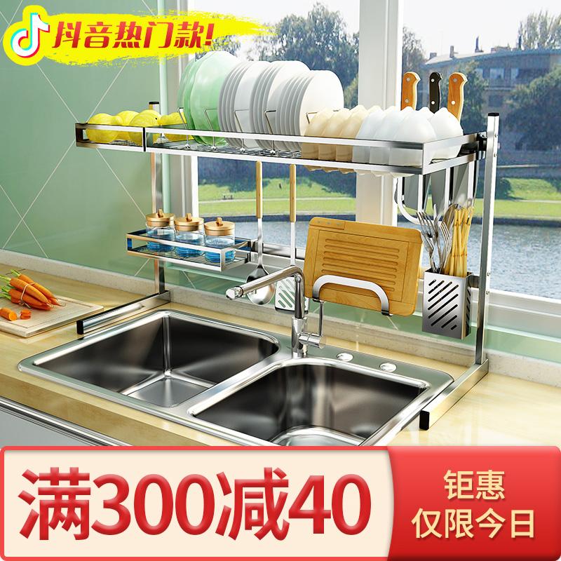 304不锈钢放碗架水池置物架子 水槽沥水架晾碗碟架家用厨房收纳架12月02日最新优惠