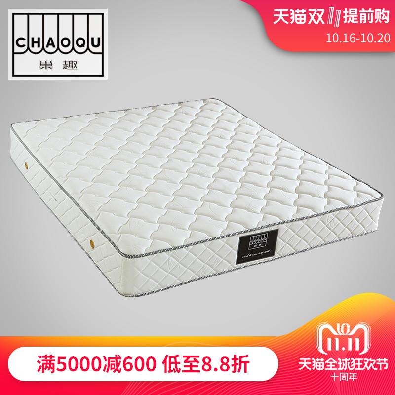 巢趣二合一床垫 天然乳胶椰棕深睡护脊弹簧双人床垫1.8米1.5米