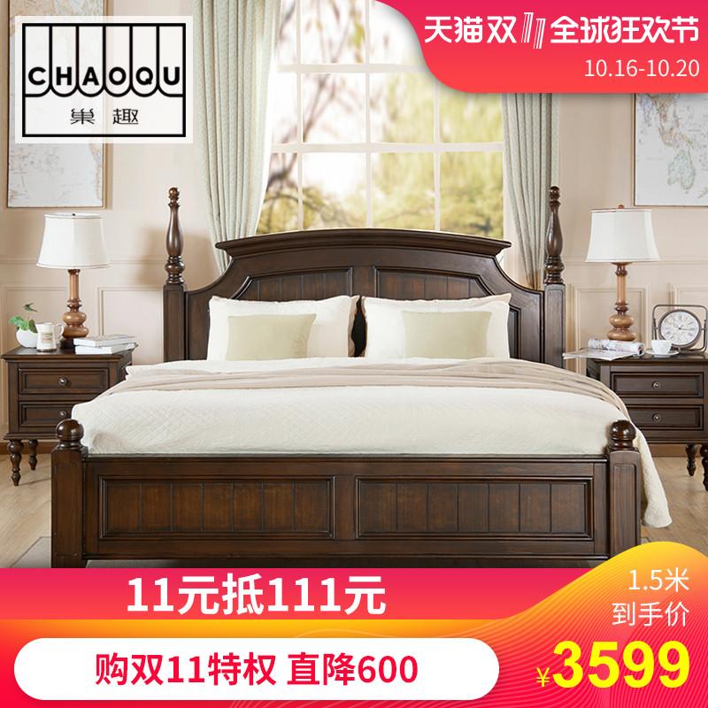巢趣家具美式乡村实木床 主卧室双人大床复古简约婚床1.8米1.5米