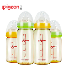 Baby's wide caliber PPSU milk bottle set, new baby's falling resistant safety material, 2 plastic milk bottles