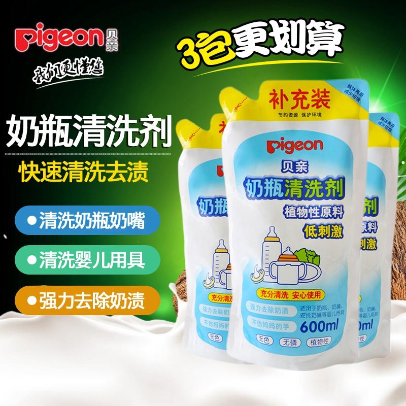 Голубь бутылочка для кормления агент очистки моющее средство заправка MA28 ребенок фрукты и овощи лосьон мыть чистый хорошо 3 мешок 1800ml