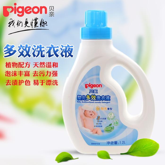 貝親 嬰兒多效洗衣液1200ml(陽光香型)寶寶衣物洗衣液 瓶裝MA55