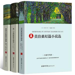 欧亨利短篇小说集选契科夫课外书籍