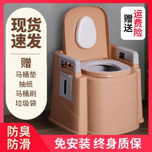 老人马桶坐便器家用孕妇室内可移动成人老年残疾便携式病人座便椅