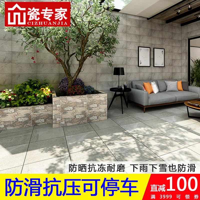 花园露台庭院子户外防滑地砖别墅室仿古阳台光房车库墙板瓷砖600