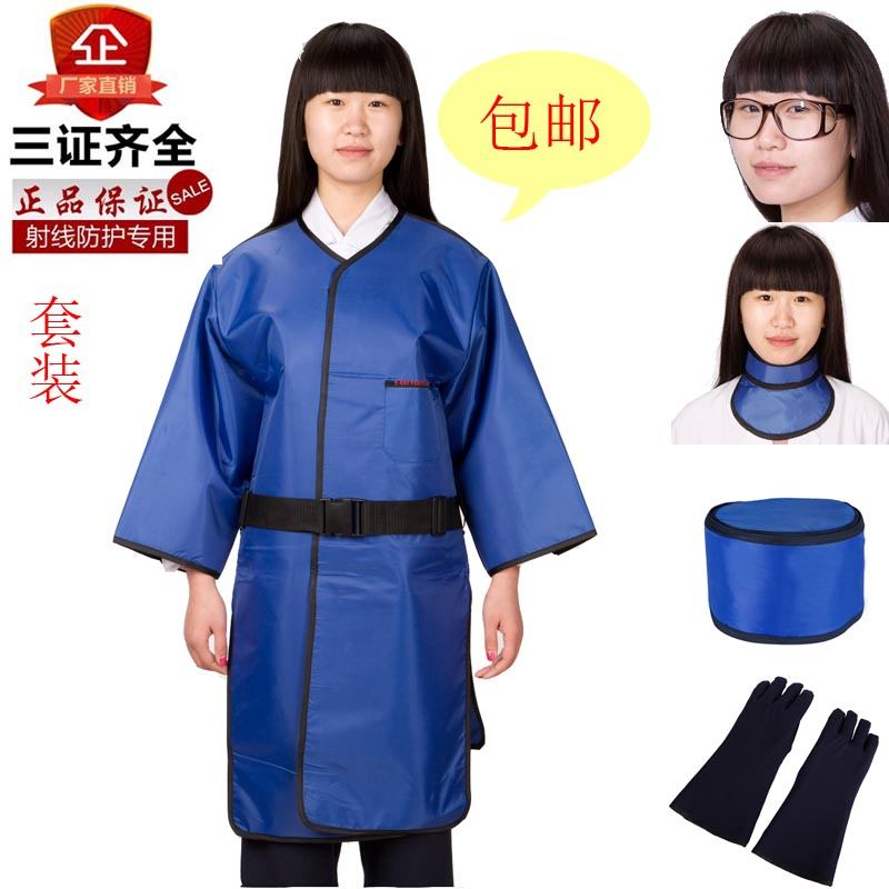 Lead clothing X-ray protective clothing lead glasses neck radiation protective suit X-ray protective clothing package