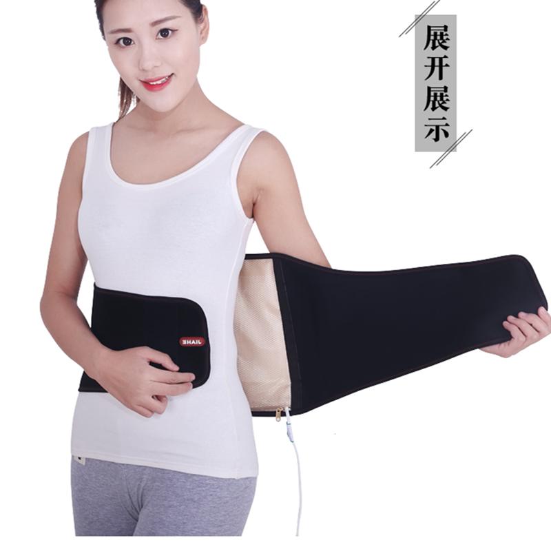 佳禾电加热护腰带热敷磁疗腰围冬季保暖防寒腰部腰间盘男女送老人