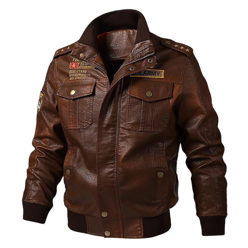Жакеты детские / Кожаные детские куртки Артикул 600803467444