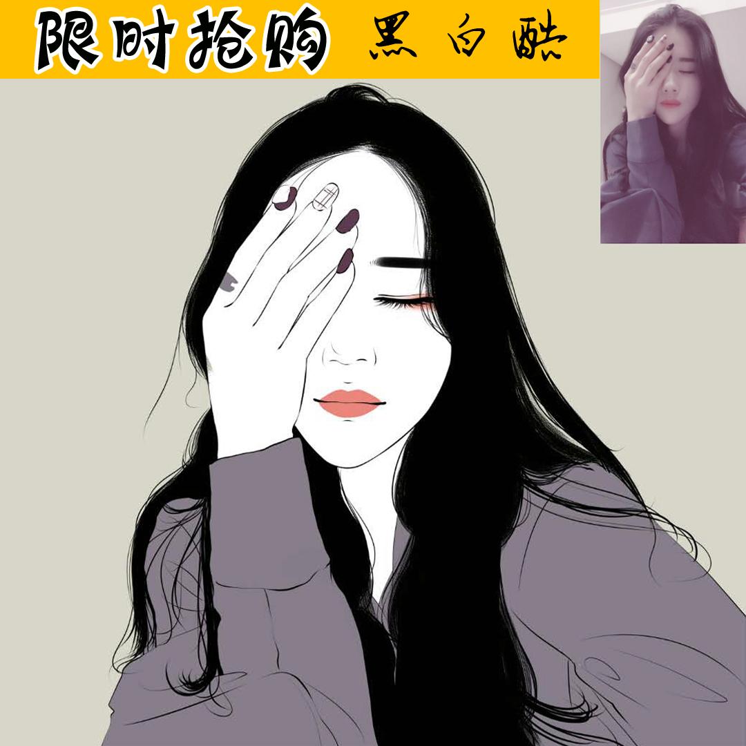 Черный белый Cool аватар мультфильм персонаж изображение логотип дизайн живого действия фотографии руки окрашены комиксы, как для влюбленной пары Micro письмо