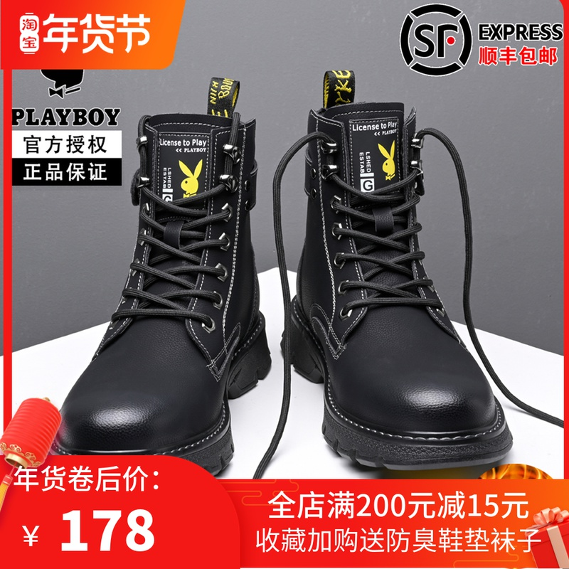 花花公子马丁靴男高帮英伦真皮工装靴增高潮靴冬季加绒雪地靴男鞋