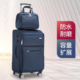 酷感牛津布拉杆箱男万向轮行李箱女24寸旅行箱包密码皮箱子大容量