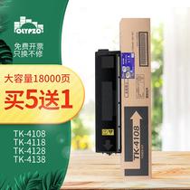 陆阳适用于京瓷TK4108412841184138粉盒18001801201020112200220122102211打印机墨盒墨粉碳粉
