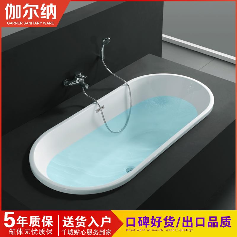 Ванны / джакузи / аксессуары Артикул 602998410076