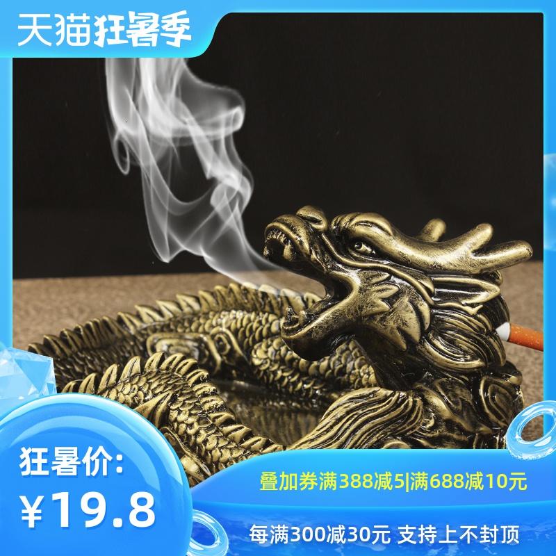 Декоративные пепельницы Артикул 41823919071