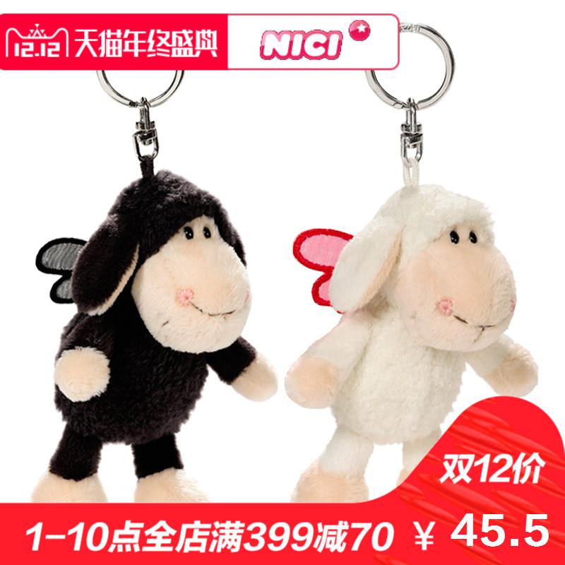 NICI開心羊鑰匙扣無憂羊小羊公仔鑰匙扣腰包扣掛件 背包包裝飾品