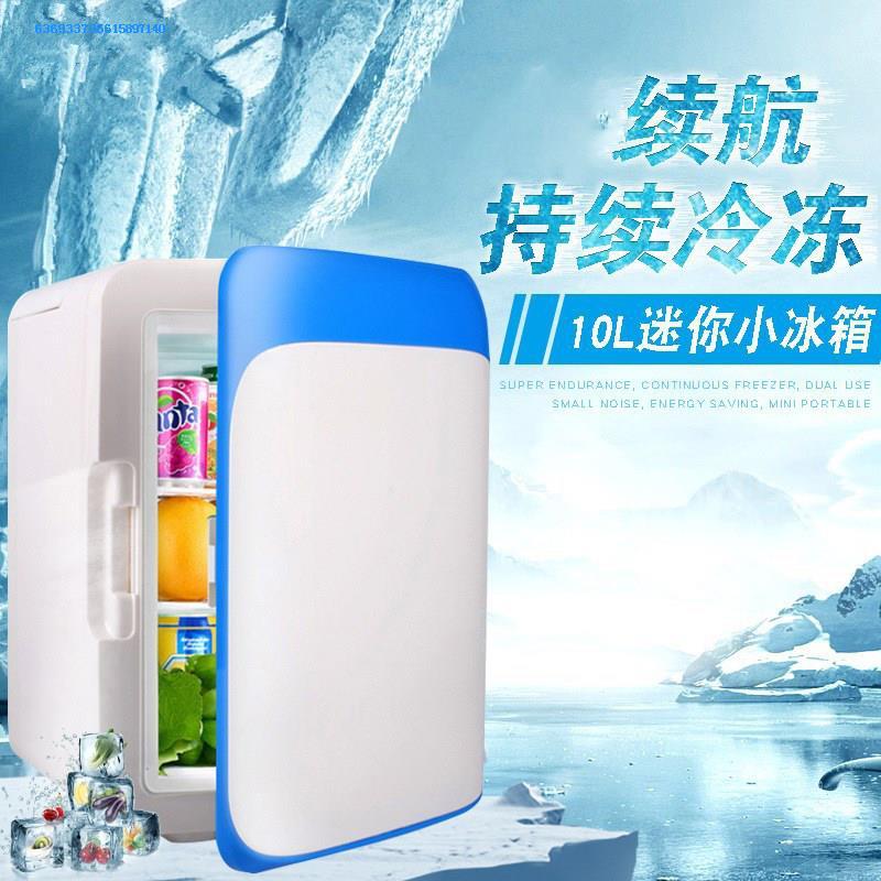 12月01日最新优惠本田雅阁9.5 08款十代八代小冰箱
