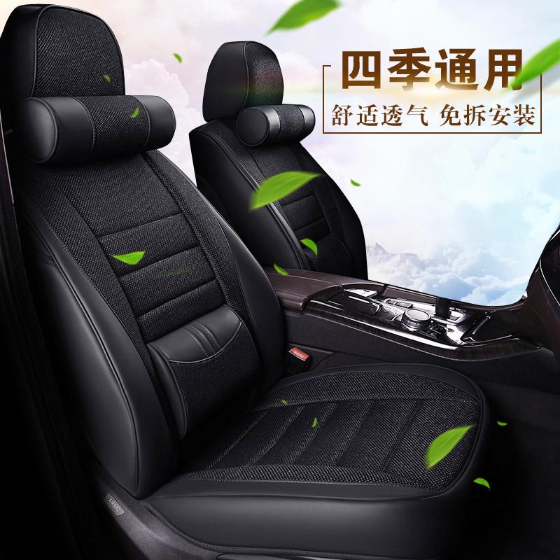 丰田凯美瑞卡罗拉雷凌RAV4专用2018新款全包坐垫四季通用汽车座套