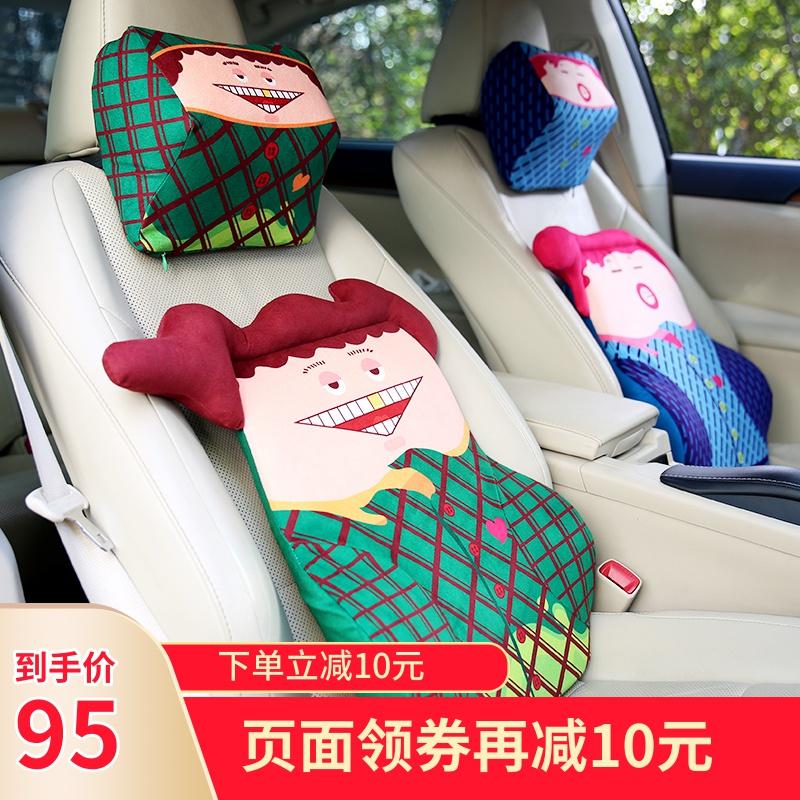 卡里努努汽车腰靠护腰靠垫腰垫靠背垫卡通车用记忆棉腰枕腰部支撑