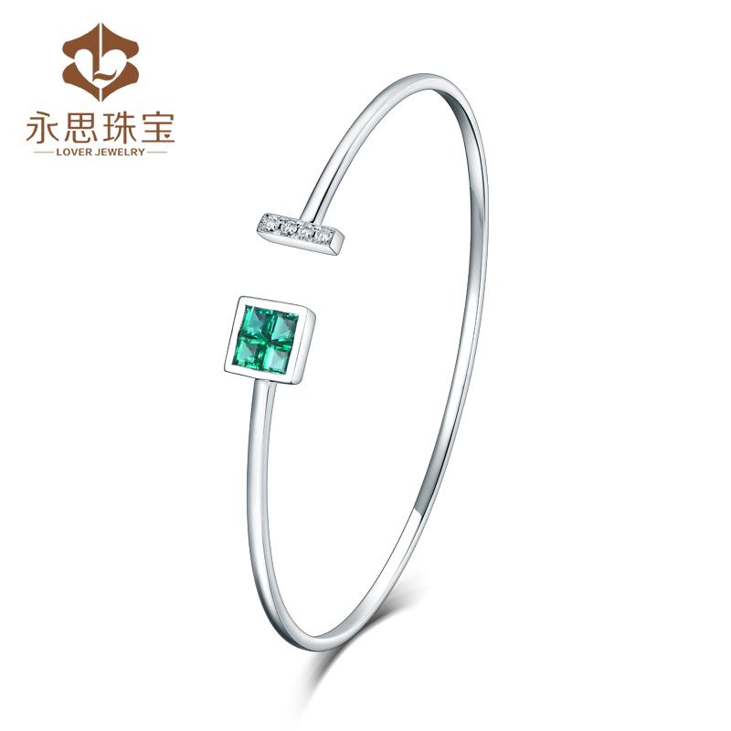 Yongsi jewelry 0.64 carat 18K gold natural emerald bracelet 8-point diamond color gem color treasure Bracelet