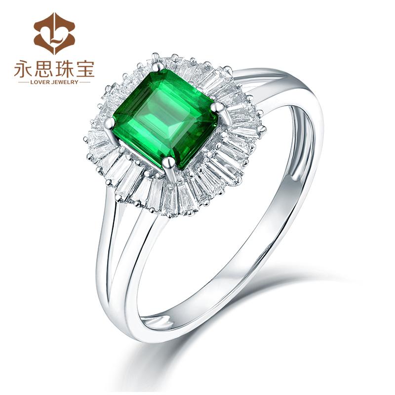 永思珠宝 80分白18K金祖母绿戒指女镶嵌35分钻石彩色宝石彩宝戒指