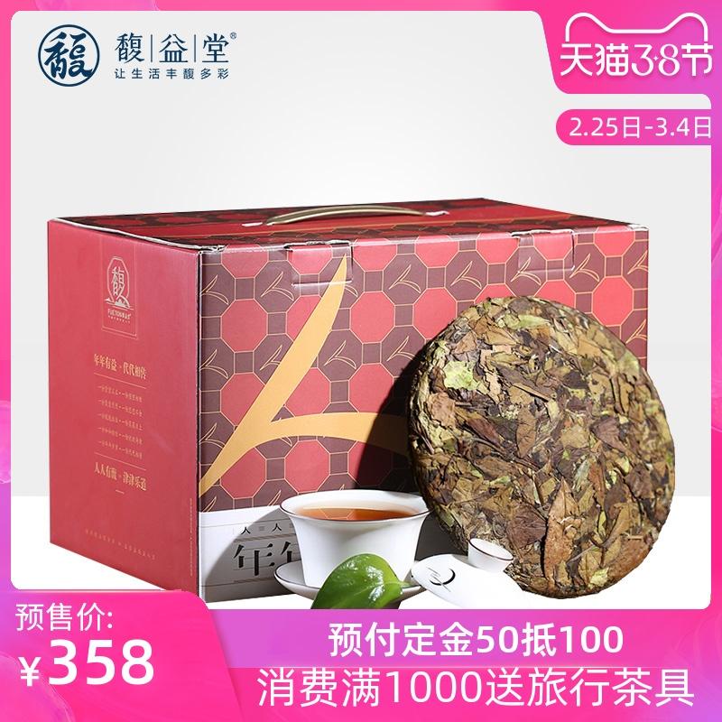 新品 馥益堂福鼎白茶寿眉茶饼2019新茶300g*10饼礼盒茶叶高性价比