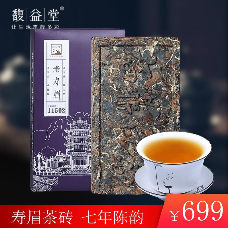 福鼎白茶【金石缘】2011年 老白茶砖 寿眉 老白茶茶叶500g 馥益堂