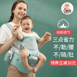 腰凳婴儿轻便夏季背带多功能新生儿童宝宝抱娃神器前抱式外出简易
