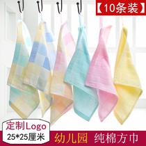 純棉雙層紗布小毛巾嬰幼兒園童巾寶寶潔面巾定制logo掛繩四方巾