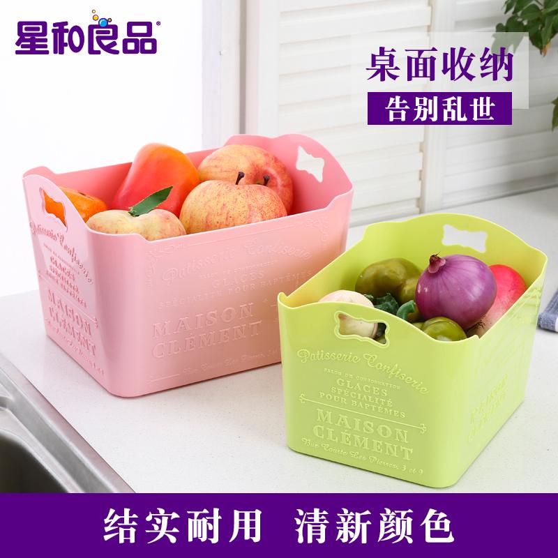 【星和良品】零食杂物整理盒4个